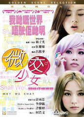 May We Chat (2014) (Region 3 DVD) (English Subtitled)