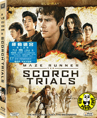 Maze Runner: The Scorch Trials 移動迷宮: 焦土試煉 Blu-Ray (2015) (Region A) (Hong Kong Version) a.k.a. Maze Runner 2