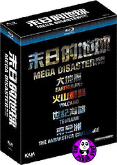 Mega Disaster TV Series Blu-ray Boxset (Region A) (Hong Kong Version)