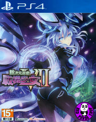 Shin Jigen Game Neptune VII (PlayStation 4) Region Free (PS4 Chinese Subtitled Version) 新次元戰記 戰機少女 VII (中文版)