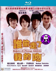 Memoirs of A Teenage Amnesiac 誰偷走了我的吻 (2010) (Region A Blu-ray) (English Subtitled) Japanese movie