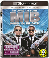 Men In Black 黑超特警組 4K UHD + Blu-Ray (1997) (Hong Kong Version)