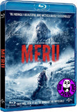 Meru 登峰造極 Blu-ray (Meru Film LLC) (Region A) (Hong Kong Version)