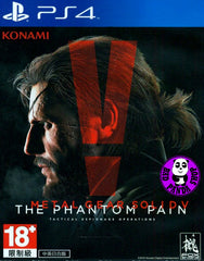 Metal Gear Solid V - The Phantom Pain (PlayStation 4) Region Free (PS4 English & Chinese Subtitled Version) 潛龍諜影 5: 幻痛 (中英合版)
