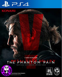 Metal Gear Solid V - The Phantom Pain (PlayStation 4) Region Free