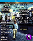 Midnight In Paris Blu-Ray (2011) (Region A) (Hong Kong Version)