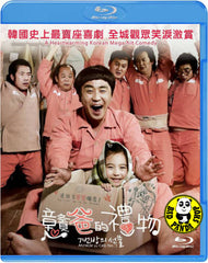 Miracle In Cell No.7 (2013) (Region A Blu-ray) (English Subtitled) Korean Movie