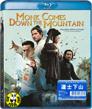 Monk Comes Down The Mountain 道士下山 Blu-ray (2015) (Region A) (English Subtitled)