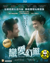 Mood Indigo (2013) (Region A Blu-ray) (English Subtitled) French Movie a.k.a. L'écume des jours