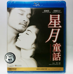 Moonlight Express 星月童話 Blu-ray (1999) (Region Free) (English Subtitled)