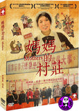 Mothers DVD (CNEX) (Region 3) (Hong Kong Version)