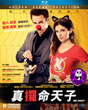Mr. Right 真攞命天子 Blu-Ray (2015) (Region A) (Hong Kong Version)