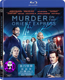 Murder On The Orient Express 東方快車謀殺案 Blu-Ray (2017) (Region A) (Hong Kong Version)