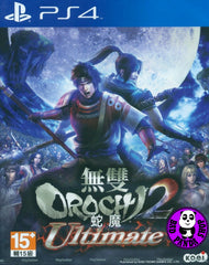 Musou Orochi 2 Ultimate (PlayStation 4) (PS4 Chinese Subtitled Version) 無雙蛇魔 2 (中文版)
