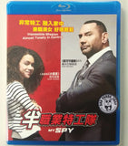 My Spy Blu-ray (2020) 半職業特工隊 (Region A) (Hong Kong Version)