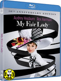 My Fair Lady 窈窕淑女 Blu-Ray (1964) (Region A) (Hong Kong Version) 50th Anniversary Edition 五十週年紀念版