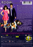 My Lucky Star (2013) (Region 3 DVD) (English Subtitled)