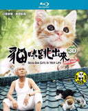 Neco-Ban Cats in Your Life (2011) (Region A Blu-ray) (English Subtitled) Japanese movie a.k.a. Nekoban