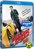 Need For Speed 3D 極速激戰 Blu-Ray (2014) (Region Free) (Hong Kong Version)
