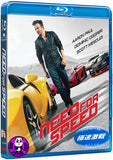 Need For Speed Blu-Ray (2014) (Region Free) (Hong Kong Version)