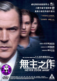 Never Look Away (2018) 無主之作 (Region 3 DVD) (English Subtitled) German movie aka Werk ohne Autor