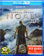 Noah 挪亞: 滅世啟示 3D Blu-Ray (2014) (Region Free) (Hong Kong Version)