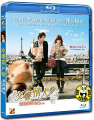 Nodame Cantabile: The Movie 2 (2010) (Region A Blu-ray) (English Subtitled) Japanese movie