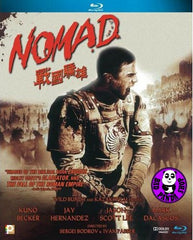 Nomad (2006) (Region A Blu-ray) (English Subtitled) Kazakhstan Movie