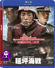 Northern Limit Line (2015) (Region A Blu-ray) (English Subtitled) Korean movie a.k.a. Battle of Yeonpyeong / Yeonpyeong Haejeon
