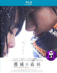 Norwegian Wood 挪威的森林 (2010) (Region A Blu-ray) (English Subtitled) Japanese movie