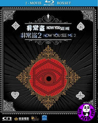 Now You See Me 1 + 2 非常盜1+2 Blu-Ray Boxset (2016) (Region A) (Hong Kong Version) 2 Movie Set