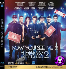Now You See Me 2 非常盜2 Blu-Ray (2016) (Region A) (Hong Kong Version)