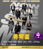 Now You See Me Blu-Ray (2013) (Region A) (Hong Kong Version)