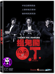 O.T. Ghost Overtime 搵鬼開OT (2015) (Region 3 DVD) (English Subtitled) Thai Movie