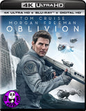 Oblivion 4K UHD + Blu-Ray (2013) (Hong Kong Version)