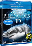 Ocean Predators 2D + 3D Blu-Ray (Universal) (Region Free) (Hong Kong Version)