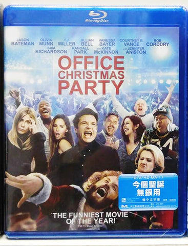 office christmas party blu ray 2016