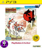 Okami - Zekkeiban HD Remastered (PlayStation 3) (Japanese Game)