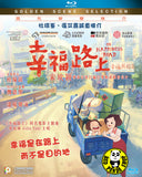 On Happiness Road 幸福路上 Blu-ray (2018) (Region A) (English Subtitled)