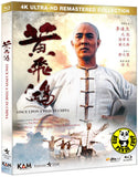 Once Upon A Time In China 黃飛鴻 4K Remastered Blu-ray (1991) (Region A) (English Subtitled)