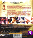 Once Upon A Time In China 黃飛鴻 Blu-ray (1991) (Region A) (English Subtitled)