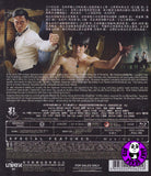Once Upon A Time In Shanghai Blu-ray (2014) (Region A) (English Subtitled)