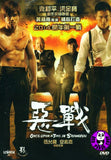 Once Upon A Time In Shanghai (2014) (Region 3 DVD) (English Subtitled)