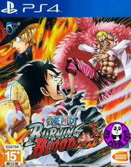 One Piece: Burning Blood (PlayStation 4) Region Free (PS4 Chinese Subtitled Version) 航海王: Burning Blood (中文版)