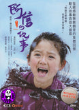 Oshin (2013) (Region 3 DVD) (English Subtitled) Japanese movie