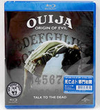 Ouija: Origin Of Evil 死亡占卜: 邪門初開 Blu-Ray (2016) (Region A) (Hong Kong Version)