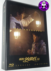 Our Times Blu-ray (2015) (Region A) (English Subtitled) Limited 2 Disc Special Edition