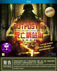 Outpost III: Rise Of The Spetsnaz Blu-Ray (2013) (Region A) (Hong Kong Version)