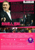 Outrage Beyond (2012) (Region 3 DVD) (English Subtitled) Japanese movie