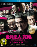 Outrage Beyond (2012) (Region A Blu-ray) (English Subtitled) Japanese movie